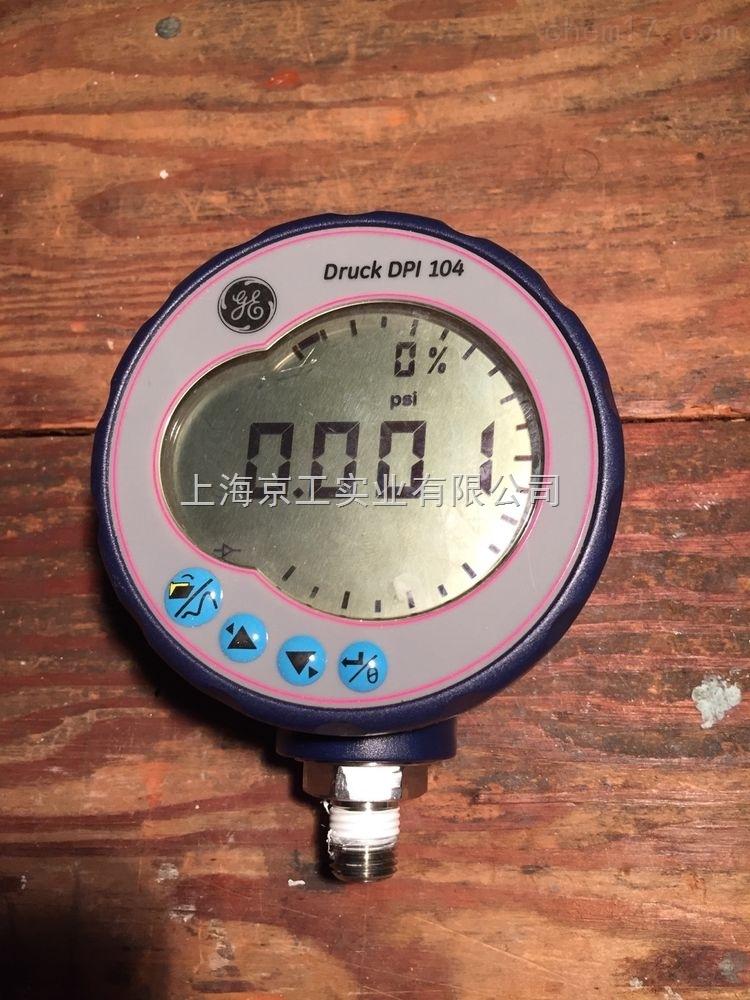 德鲁克DPI104数字压力表