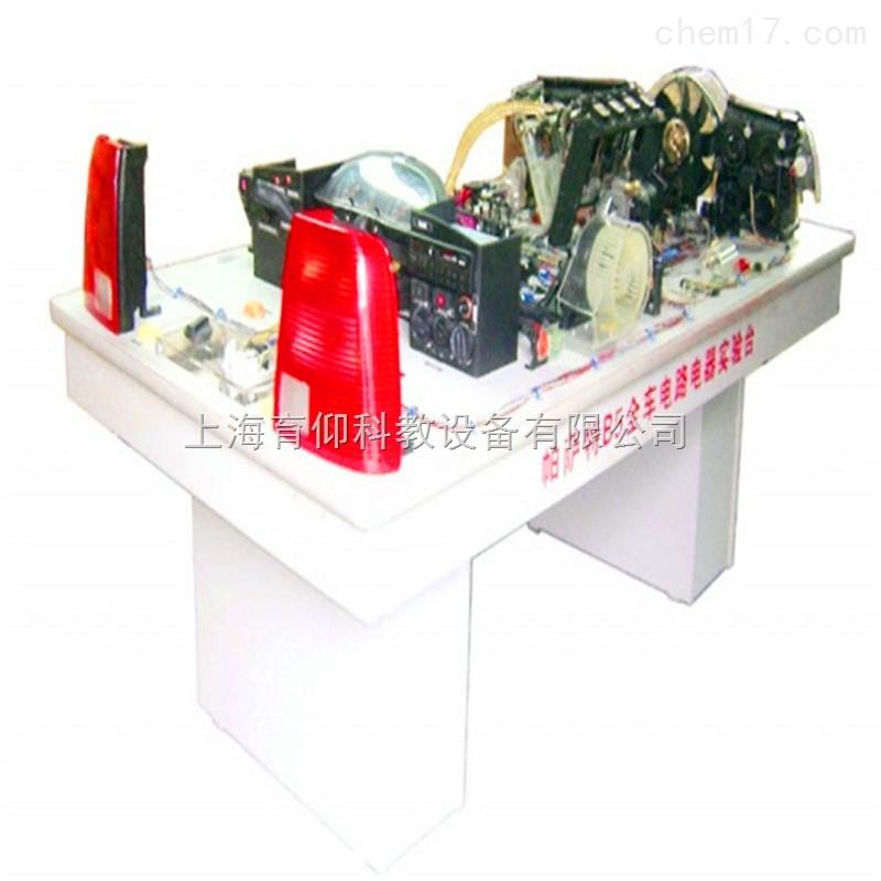 yuy-8053奥迪a6全车仿真电路实验台