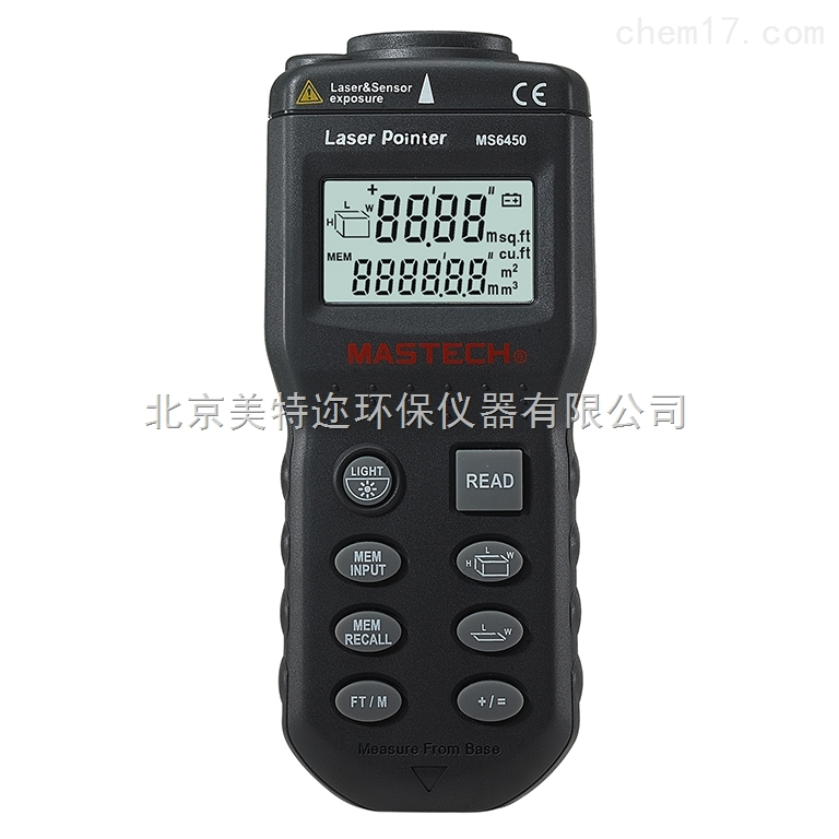 华仪MS6450超声波测距仪价格