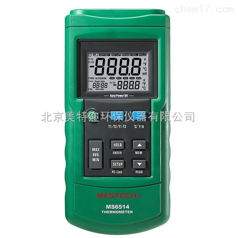 华仪MS6514数字热电偶温度计价格