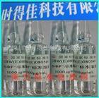 GBW(E)080549水中氟化物成分分析标准物质,水中氯标准溶液氯化物氯根标液
