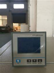 FCD-3000系列温控仪,液晶显示