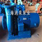 供應臥式離心泵 ISW300-250A單級單吸臥式離心泵 臥式管道離心泵