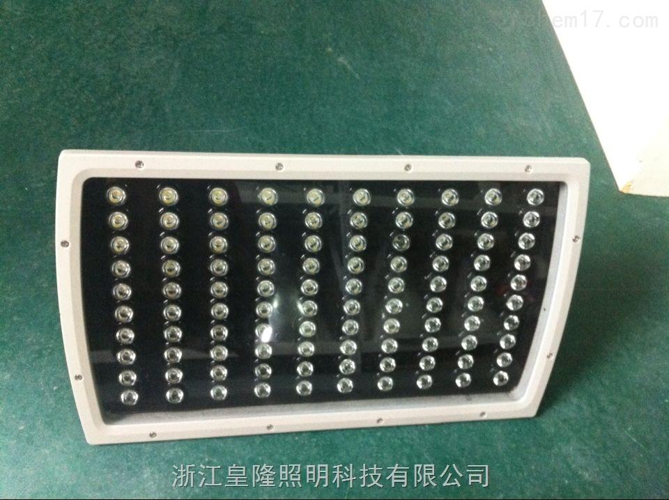 50WLED防爆泛光灯,LED防爆泛光灯50W价格