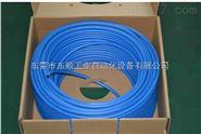 进口SMC防静电尼龙气管,顺德SMC气管报价