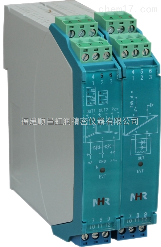 虹润推出热电偶输入检测端隔离栅