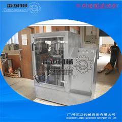 超微粉碎破壁机,振动生产厂家价格优质量保障