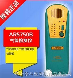 SF6气体检测仪气体泄露浓度检测仪