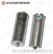 STARSENSE/斯塔森美标启动电容 30UF 集鱼泡电容 1000W/瓦