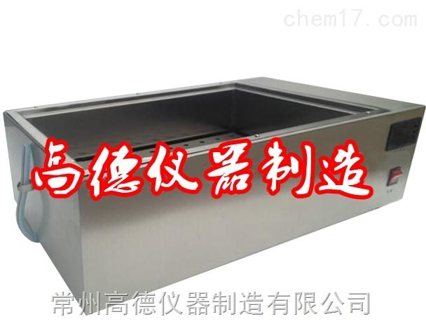 8孔不锈钢水浴锅