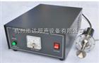 超声波液体雾化设备