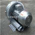 2QB810-SAH175.5KW高压风机,双段式高压气泵,台湾高压气泵现货