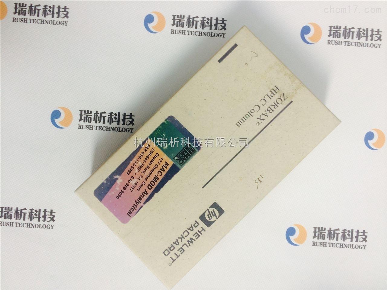 979300-976979300-976 ZORBAX Eclipse XDB-C8 柱芯, 2.1 x 30 mm,