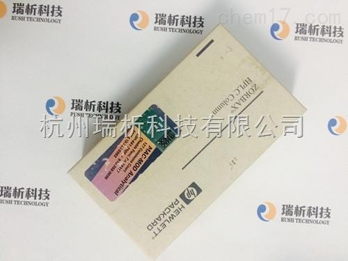 973700-902973700-902 ZORBAX Eclipse XDB-C18 柱芯,2.1 × 30