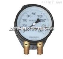 <strong>YZS-102双针压力表0-1.6MpaYZS-102</strong>