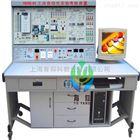 YUYSG-01工业自动化综合实验考核装置|工业自动化实训设备