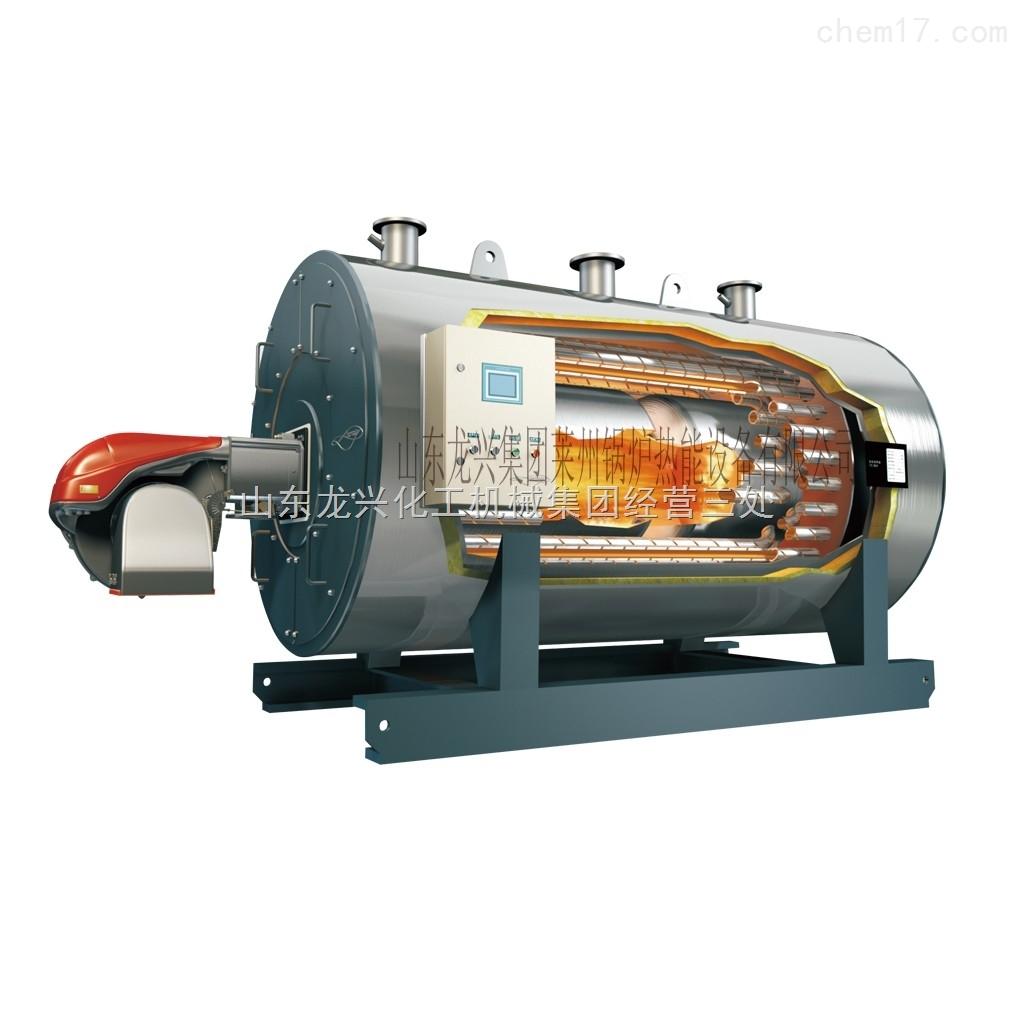 CWNS全自动燃油燃气常压热水锅炉