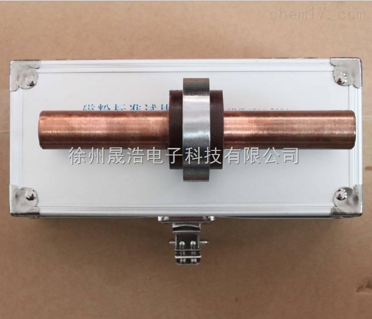 E型3孔交流磁粉标准试块