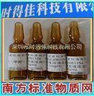 苯及苯系物甲醇中总挥发性有机物(TVOCs)溶液标准物质,GBW(E)081154-081156,苯系物