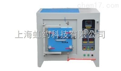 气氛箱式炉,优质气氛炉,气密性好,专业生产制造上海精钊机械