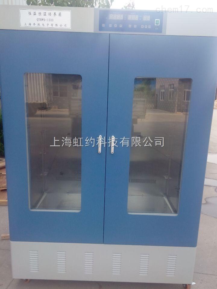 LHP型系列恒温恒湿培养箱