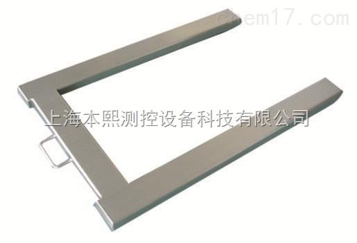 秤体长宽尺寸(1.26m x 1.06m)U型地磅磅秤