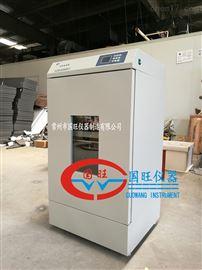 GWQLY-180立式雙層全溫振蕩培養箱