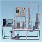 YUY-JQ13活性炭变温吸附实验装置|环境工程学实验装置