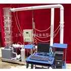 YUY-JQ10筛板塔气体吸收实验装置|环境工程学实验装置