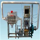 板式静电除尘器实验装置