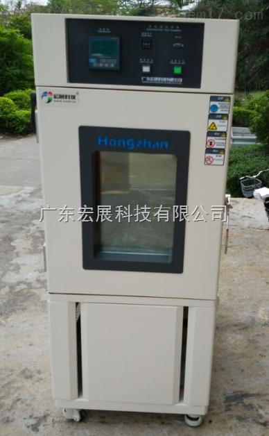 重庆高低温试验箱*
