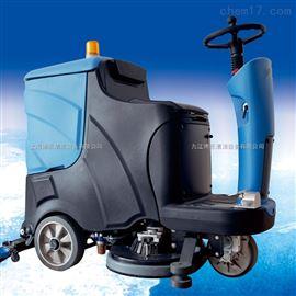 廣場大賣場大型商場用駕駛式全自動洗地機