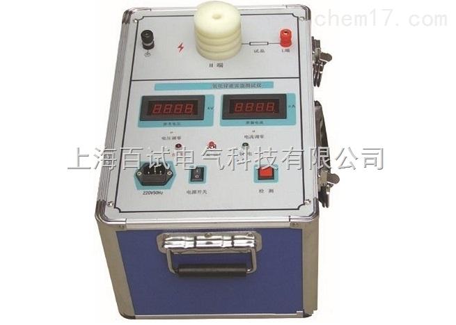 上海氧化锌避雷器测试仪MOA―30kV型厂家,Z新报价