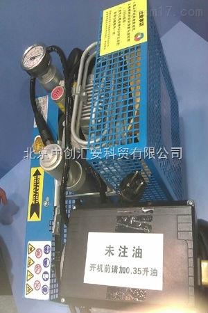 意大利科爾奇空氣壓縮機空氣充氣泵