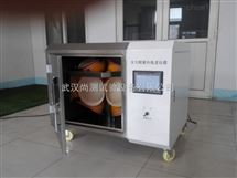 SC/UV-AQM-II武汉安全帽紫外预处理箱