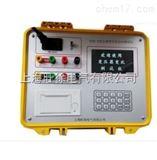 北京旺徐電氣DCBC-H變壓器變比全自動測試儀