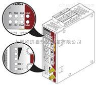 菲尼克斯无线模块天线电缆 RAD-PIG-RSMA/N-0.5 - 2903263