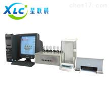 星晨PC元素分析仪JTY-306厂家报价