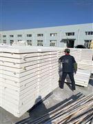 國標A級無機滲透防火板-硅脂板