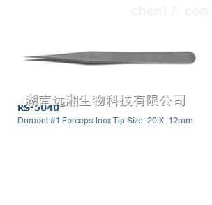 美国Roboz镊子RS-5040 Dumont镊子#1 Roboz镊子