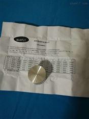 光谱标样|铝合金光谱分析标准块现货特价