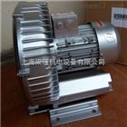 2QB420-SHA31魚塘曝氣風機,河道水底曝氣風機(現貨)