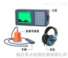 JT-5000型智能数字式漏水检测仪