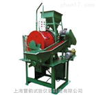 格子式球磨机/专业供货420*450球磨机