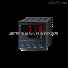 AI-719P厦门宇电数显温度调节器