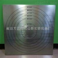 标准普通混凝土T50坍落扩展度(扩展时间)测定仪厂家