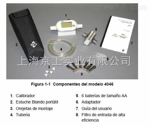 4046流量校准器