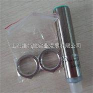 P+F传感器现货UB1000-18GM75-E4-V15
