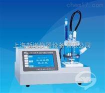 SYD-2122C全自動水分試驗器 昌吉 SYD-2122C石油產品微量水分試驗器