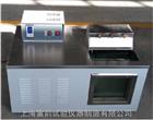 石油沥青蜡含量仪批发,升级款蜡含量测定仪